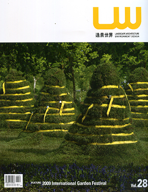 LANDSCAPE WORLD 造景世界28:FEATURE 2009 International Garden Festival